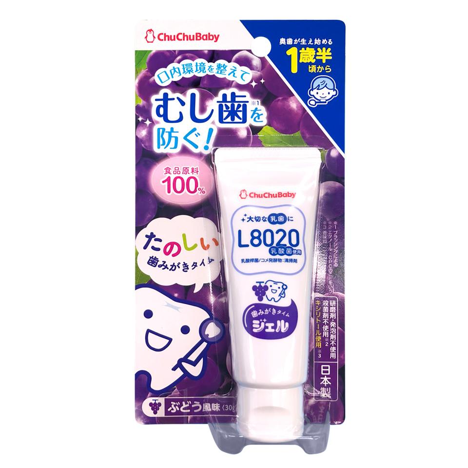 CB L8020乳酸菌 歯みがきタイムジェル 30g ぶどう風味 【1歳半(...