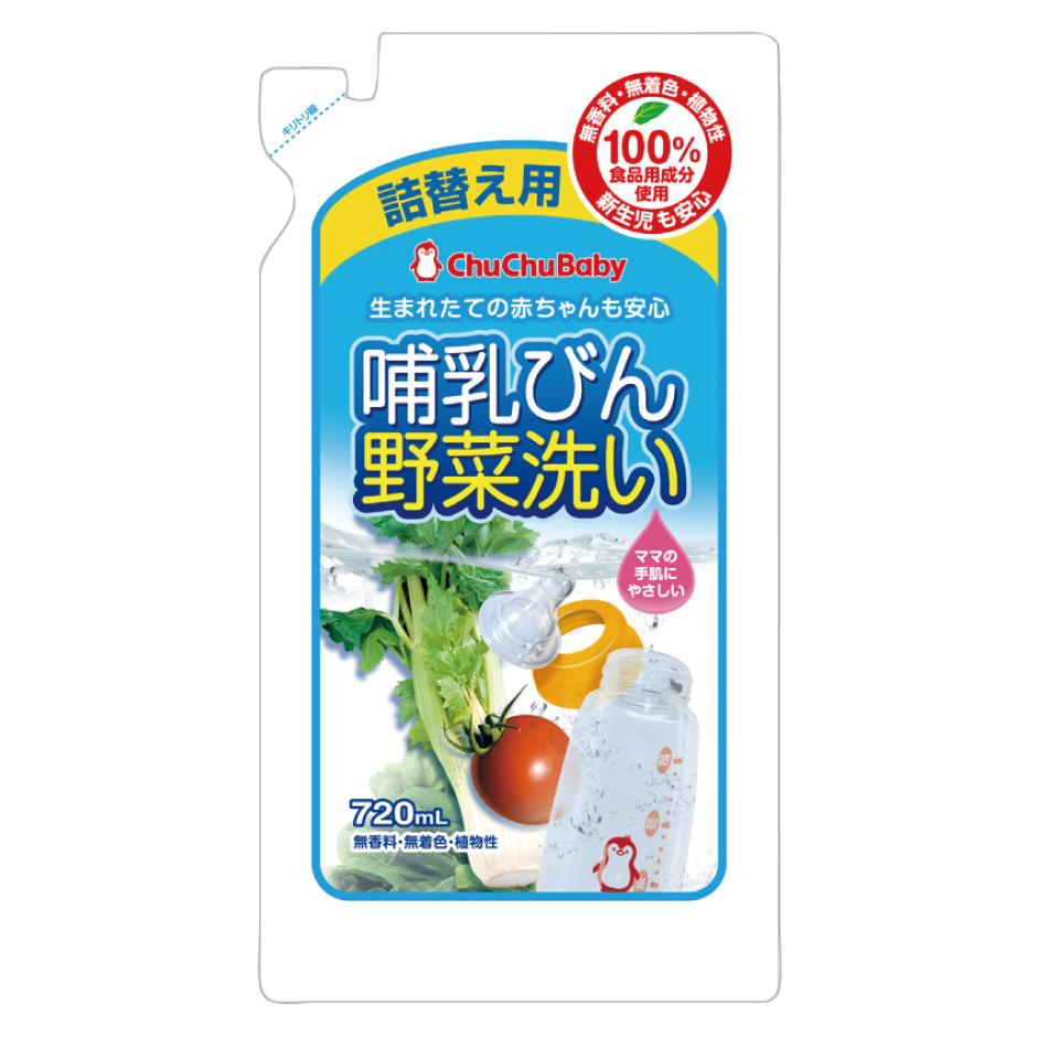 チュチュベビー 哺乳びん 野菜洗い R2 レギュラー 詰替用 720ml